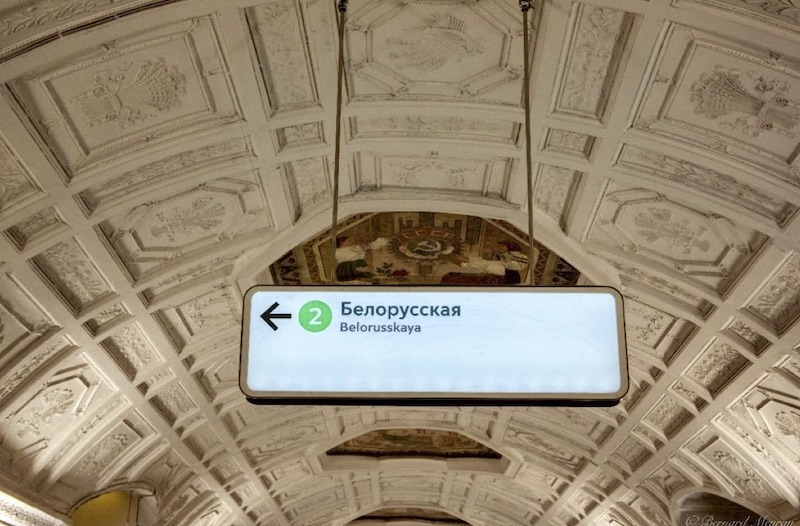 Station galerie Metro Moscou